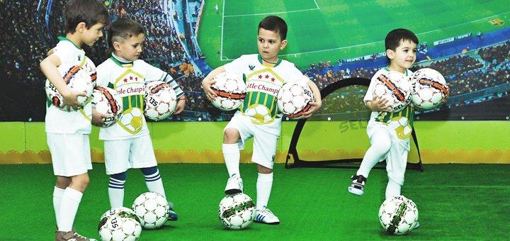 Скидка 50% на первый месяц обучения в детской футбольной школе «Little Champion»