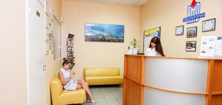 Консультация врача-трихолога, фототрихограмма волос, лечение от медицинского центра «АМД Лаборатории»