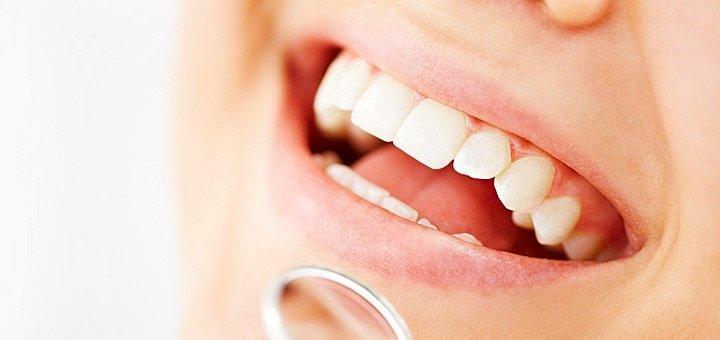 Любые услуги в стоматологической клинике «TenDDenT»