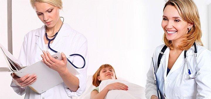 Комплексное обследование у гинеколога и уролога в клинике «Брак и семья»