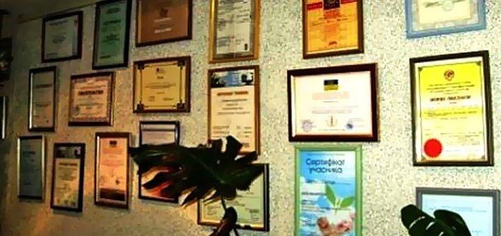 Комплексное обследование у эндокринолога в медицинском центре «Медиана»