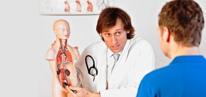 Диагностика урологических заболеваний в сети медицинских центров «Гармония Здоровья»