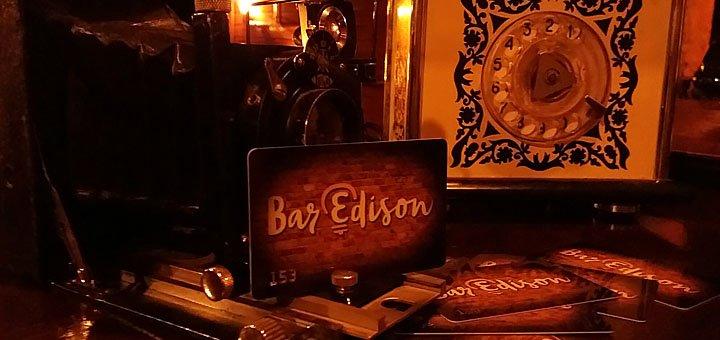 Скидка 50% на меню кухни, алкогольные коктейли Long, чай и кофе в баре «Bar Edison»