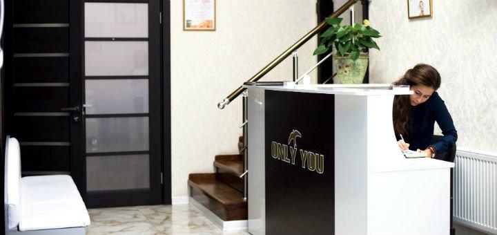 До 3 сеансов безигольной мезотерапии в студии аппаратной косметологии «Only You»