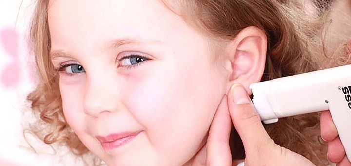 Прокалывание ушей от косметолога Инны Сварчевской