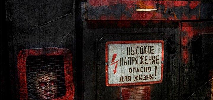 Посещение квест-комнаты «Спасти Заложника» в квеструме «Z i G R A Y M O»