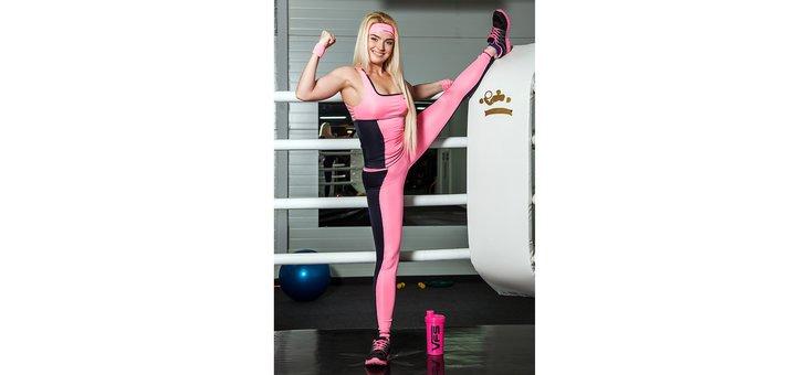 Скидка 50% на профессиональную одежду для фитнеса от «VFS»