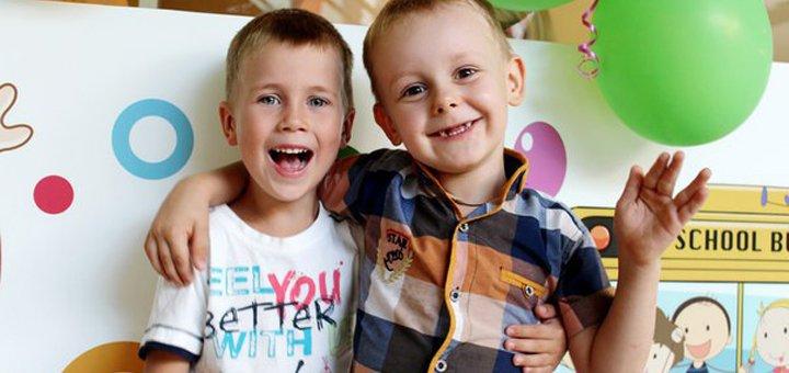До 3 часов детского праздника в центре «Smile kids»