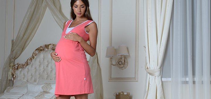Знижка 30% на одяг для майбутніх та годуючих мам від українського бренду «Skif Textile»