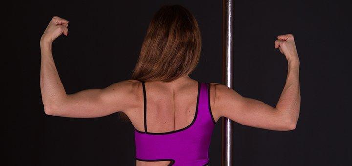 До 3 месяцев занятий Pole Fitness, Pole Dance и другое в школе «MASTERS OF DANCE»