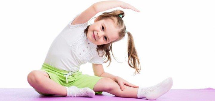 8 занятий йогой для детей или взрослых в центре «Школа маленьких гениев Алексеевой А. В.»