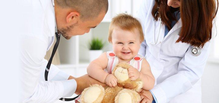 Обследование педиатра в клинике «Брак и семья»