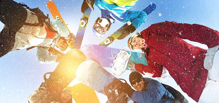 Прокат сноуборд-комплекта, лыж или горнолыжного костюма от магазина проката «RideUp»
