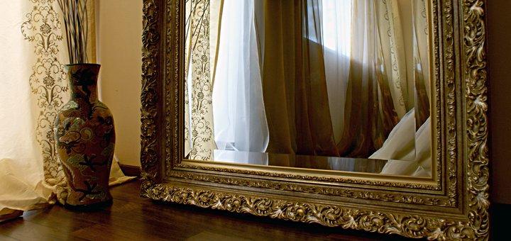 Скидка 20% на настенные зеркала в деревянной раме от «GardenHouse»