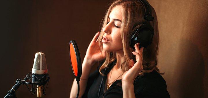 Запись песни в студии звукозаписи «Solt Production»