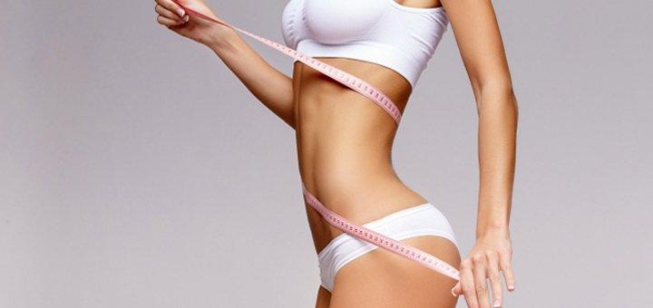 Скидка до 68% на индивидуальную программу похудения от школы Дарьи Левых