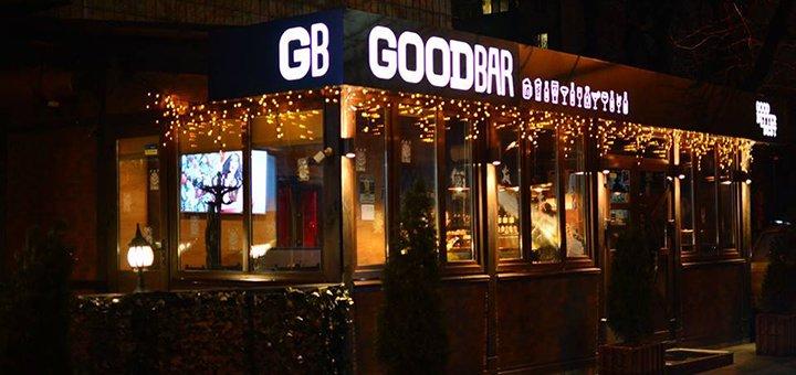 Алкогольный или пивной сет для компании в «GoodBar»