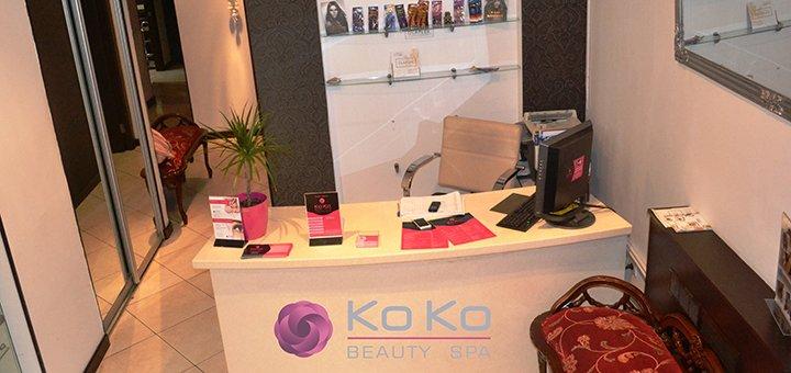 Подарочный сертификат на элитные SPA-программы в spa-студии «Koko Beauty Spa»