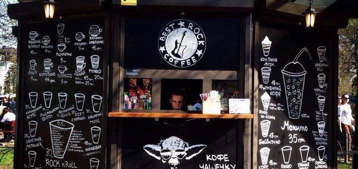 Скидка 50% на все меню кофейни «Best Rock Coffee»
