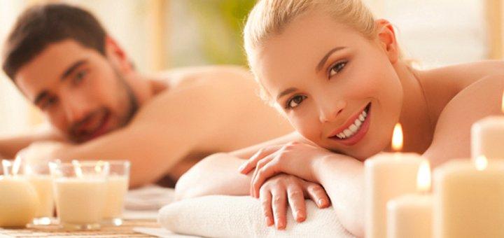 Массаж для пары в центре здоровья и красоты «New • U»