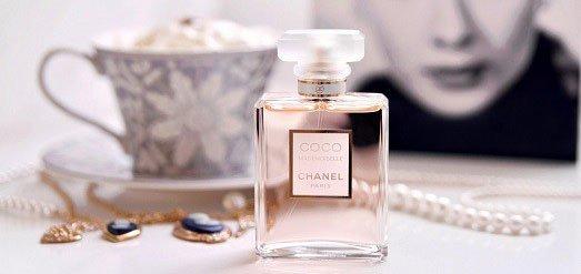 Лучший подарок от 299 грн для любимых женщин на 8 марта