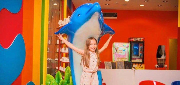 Входной билет в детский развлекательный центр «Волшебный мир»