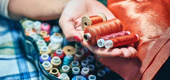 Скидка 10% на ремонт и пошив одежды в ателье «С Надеждой»