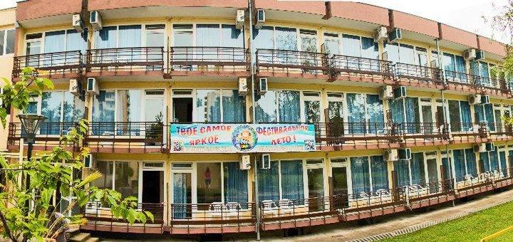 Скидка до 25% на путевку в детский лагерь «Вместе» в Болгарии с питанием и развлечениями