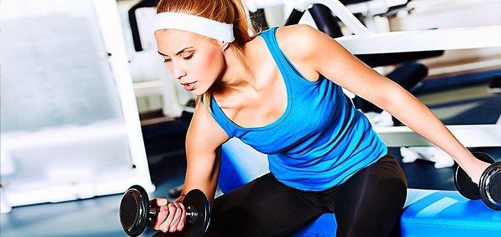 10 занятий на выбор в фитнес-студии «Body Boom»