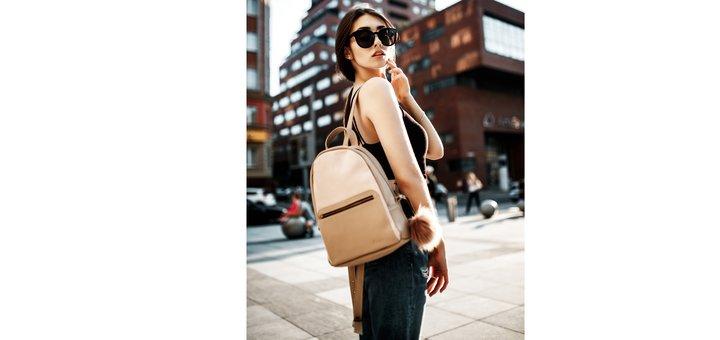 Скидка 10% на женские кожаные рюкзаки от мастерской «BerTy»