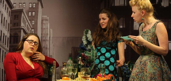 Скидка 50% на билеты на спектакль «Медовый месяц» от Киевского театра «Черный квадрат»