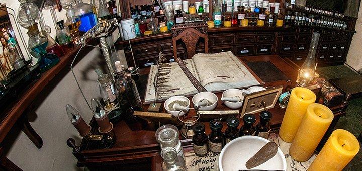 Знижка 50% на відвідування інтерактивного музею «D.S.Таємна Аптека»