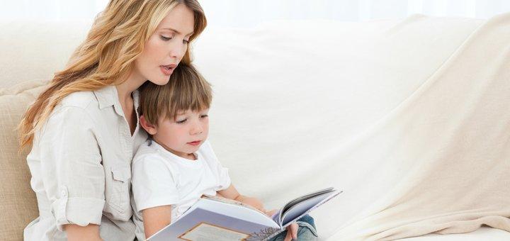 Скидка -17% на развивающие детские книжки в интернет - магазине «Bambook»