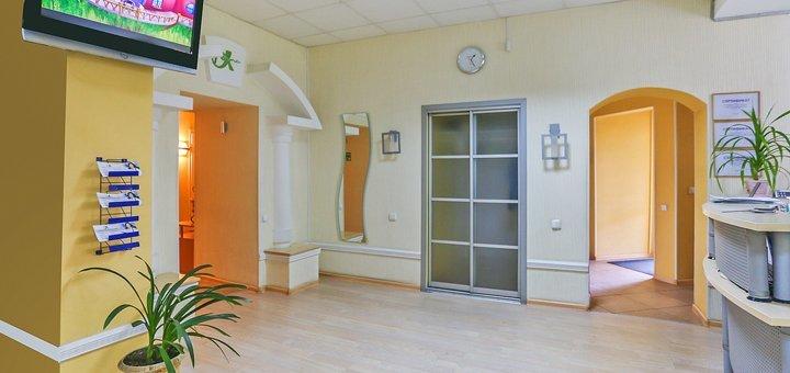 Базовое обследование у гинеколога с УЗИ в медицинском центре «Альфа-Вита»