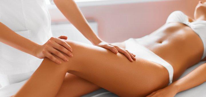 До 10 сеансов антицеллюлитного массажа в кабинете Евгении Азимовой «Красота»