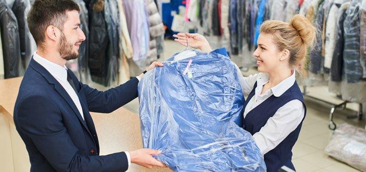 Скидка 90% на химчистку одежды домашних животных в сети химчисток «Лотус Премиум»