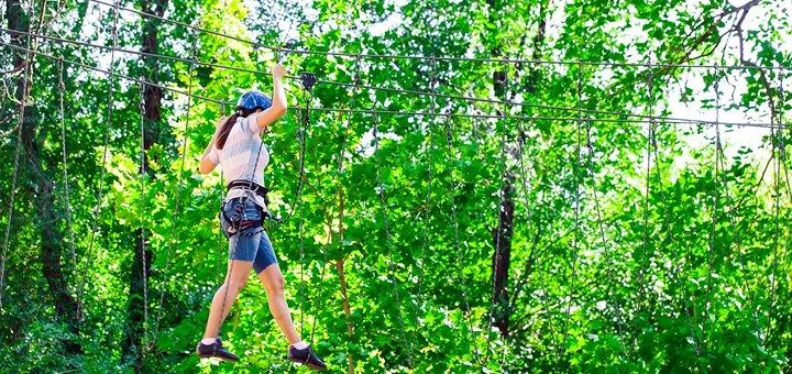 Скидка 40% на прохождение трасс в веревочных парках компании «Активна країна»