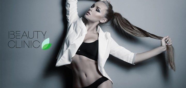 3, 5 или 7 сеансов массажа Starvac двух зон на выбор от клиники красоты и эсткетики тела «Beauty Clinic»!