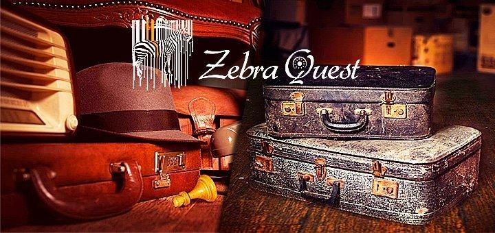 Посещение квест-комнаты «Чердак» компанией до 4-х человек в квест-руме «ZebraQuest»! От 239 грн.!