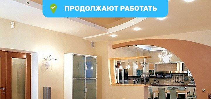 Установка натяжных потолков от компании «Визаж»