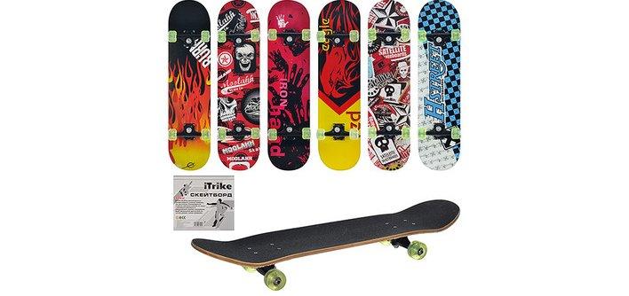 Скидка 30% на скейты в интернет - магазине «Мелочи жизни»