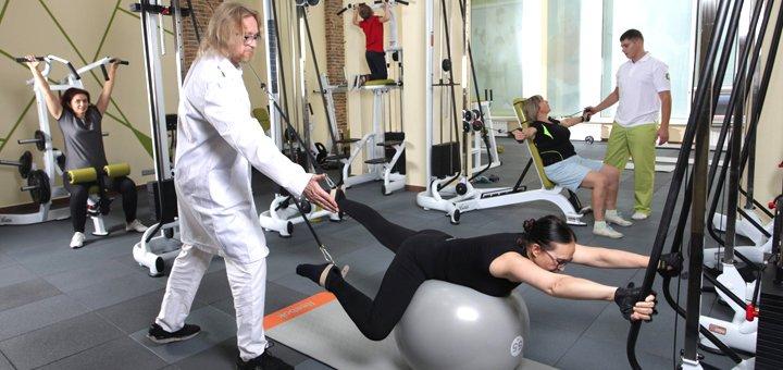 Лечение заболеваний позвоночника и суставов от центра физической терапии «Цандер»
