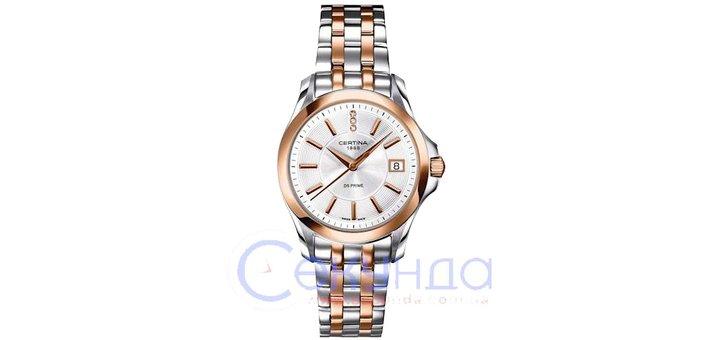 При покупці швейцарських годинників - гарантовано отримаєте елітний подарунок!