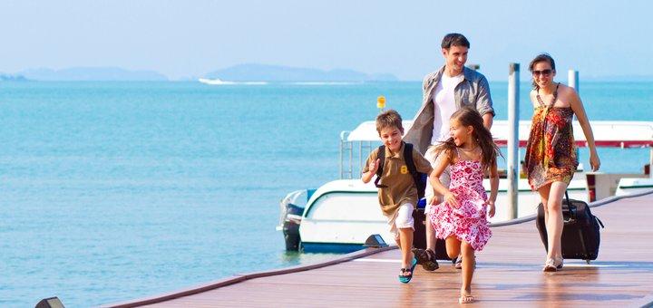 Скидка 10% на туристическое страхование