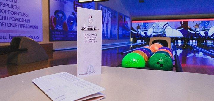 Скидка 50% на игру в боулинг для компании в боулинг-клубе «Панорама»