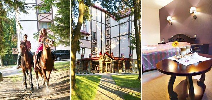 Загородная романтика! До 11 дней отдыха для двоих в отеле-ранчо «Шервуд»!Питание, SPA-комплекс, верховой езды и др.
