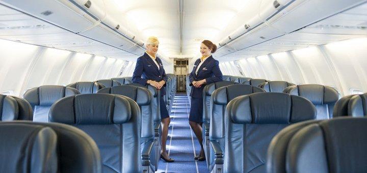 Скидки 50% на два авиабилета в Бизнес классе Etihad Airways