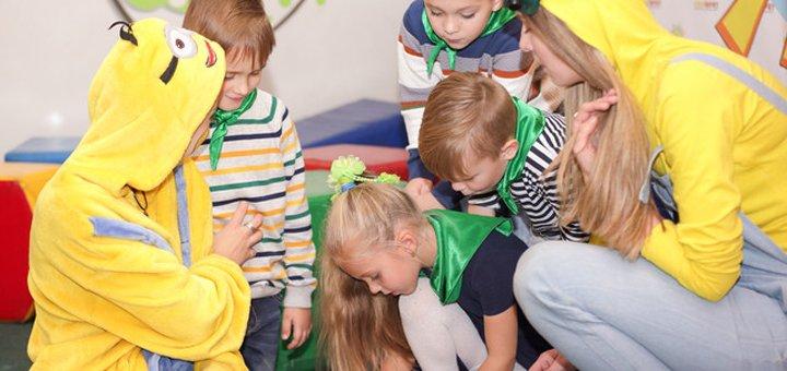 Скидка до 50% на детские квесты на Оболонской набережной от «Квестмании»