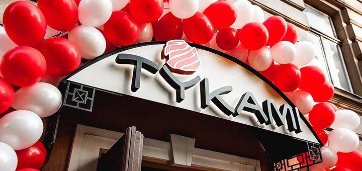 Знижка 40% на меню японської кухні від служби доставки «Tykami»