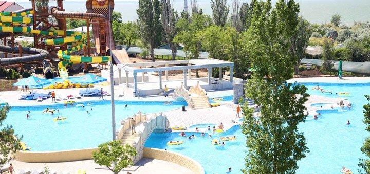 От 4 дней отдыха с посещением аквапарка в новом отеле «Отель Аквапарк Затока»
